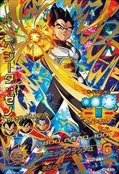 【中古】ドラゴンボールヒーローズ / HGD10-53 ベジータ:ゼノ UR