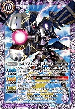 トレーディングカード・テレカ, トレーディングカード CB07-X03 X