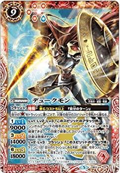 トレーディングカード・テレカ, トレーディングカード CB07-X01 X