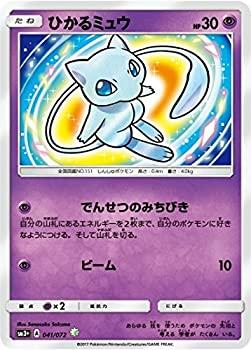 トレーディングカード・テレカ, トレーディングカード PK-SM3-041 H