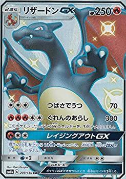 トレーディングカード・テレカ, トレーディングカード  SM8b 209150 GX (SSR) GX