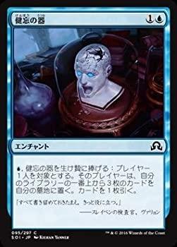 トレーディングカード・テレカ, トレーディングカード MTGSOI-JP-095C