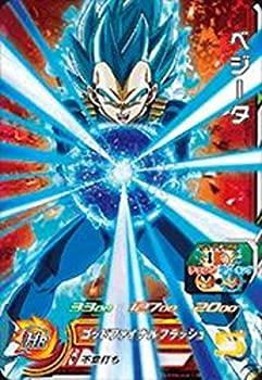 【中古】スーパードラゴンボールヒーローズ/第2弾/SH02-CCP2 ベジータ CP2