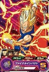 【中古】スーパードラゴンボールヒーローズ/第2弾/SH02-04 ベジータ C