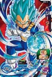 【中古】スーパードラゴンボールヒーローズ/PBBS-12 ベジータ