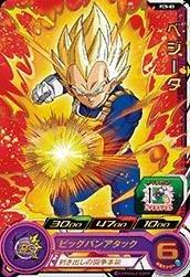 【中古】スーパードラゴンボールヒーローズ/PCS-03 ベジータ