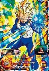 【中古】スーパードラゴンボールヒーローズ/第2弾/SH02-37 ベジータ SR
