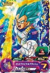【中古】スーパードラゴンボールヒーローズ/PJS-03 ベジータ