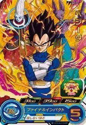 【中古】スーパードラゴンボールヒーローズ/第1弾/SH01-31 ベジータ R