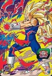 【中古】スーパードラゴンボールヒーローズ/第2弾/SH02-CP2 ベジータ CP