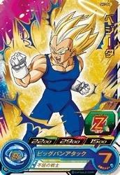 【中古】スーパードラゴンボールヒーローズ/第1弾/SH01-04 ベジータ R