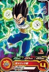 【中古】スーパードラゴンボールヒーローズ/第2弾/SH02-17 ベジータ C