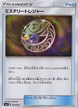 トレーディングカード・テレカ, トレーディングカード PK-SMJ-024