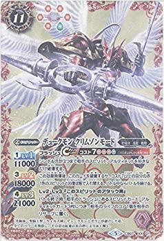 トレーディングカード・テレカ, トレーディングカード  XX BS-CB07
