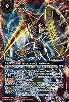 トレーディングカード・テレカ, トレーディングカード  X BS-CB07