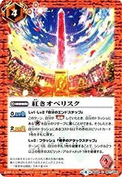 トレーディングカード・テレカ, トレーディングカード  1BS40-067