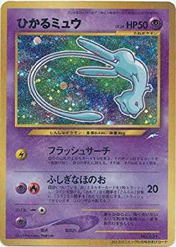トレーディングカード・テレカ, トレーディングカード  No.151 () 01