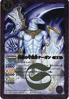トレーディングカード・テレカ, トレーディングカード 20 2 BS20-013R