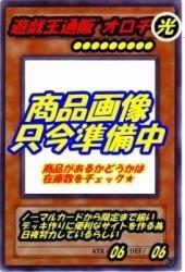 【中古】E・HEROバブルマン・ネオ 【PR】 SOI-JP004-PR [遊戯王カード]《シャドウ・オブ・インフィニティ》