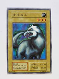 【中古】遊戯王OCGカード オオカミ 第1期 初版 ノーマル 番号なし