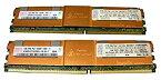 【中古】日本アイ・ビー・エム 2x1GB PC2-5300 CL5 DDR2 Chipkill FBDIMM 39M5785