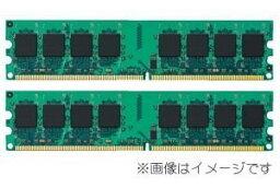【中古】チップ搭載 DELL Vostro 200220220S400420対応1GX2計2GBメモリセット PC2-5300 DDR2-667