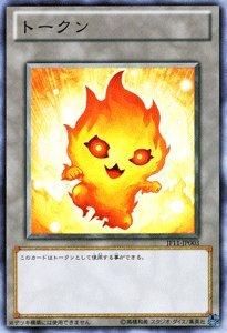 【中古】【遊戯王カード−プロモ】 トークン【ラヴァル】 JF11-JP003-N