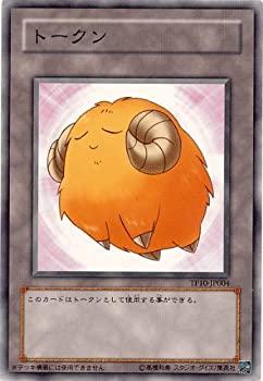 【中古】遊戯王カード 【 トークン《 羊・イエロー 》 】 TP10-JP004-N