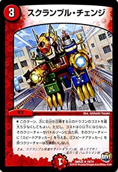 トレーディングカード・テレカ, トレーディングカード  0!!!!DMR22