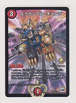 トレーディングカード・テレカ, トレーディングカード  P53 Y15