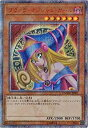 【中古】遊戯王/商品同梱カード/DMMD-JP001 ブラック・マジシャン・ガール【20thシークレットレア】