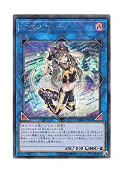 トレーディングカード・テレカ, トレーディングカード  CHIM-JP049 IP ()