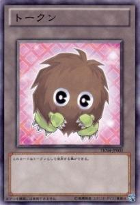 【中古】遊戯王カード トークン(クリボー) TKN4-JP003N
