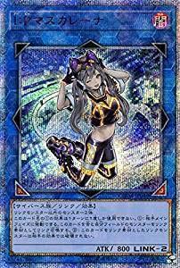 トレーディングカード・テレカ, トレーディングカード IP 20th chim-jp049