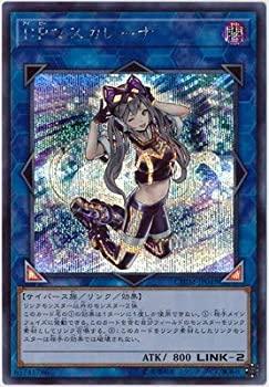 トレーディングカード・テレカ, トレーディングカード 1010CHIM-JP049 IP