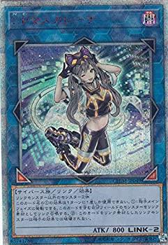 トレーディングカード・テレカ, トレーディングカード  CHIM-JP049 IP ( 20th)