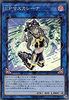 トレーディングカード・テレカ, トレーディングカード  CHIM-JP049 IP ( )