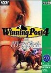 【中古】WinningPost 4 with パワーアップキット DVD-ROM版
