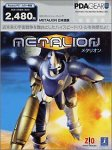 PCソフト, その他 METALION