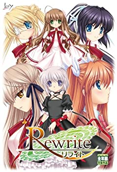 【中古】Rewrite 通常版画像