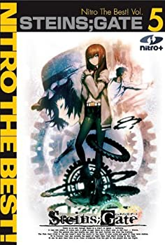 【中古】STEINS;GATE Nitro The Best! Vol.5画像