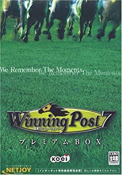 【中古】Winning Post 7 プレミアムBOX