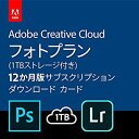 【中古】Adobe Creative Cloud フォトプラン(Photoshop+Lightroom) with 1TB|12か月版|Windows/Mac対応|パッケージ(カード)コード版