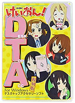 【中古】けいおん! DTA復刻版 for windows デスクトップアクセサリーソフト画像
