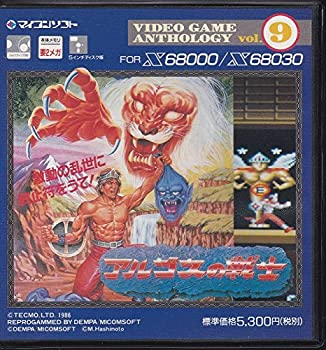 PCソフト, その他  X68000