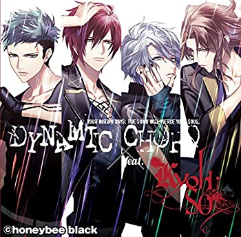 【中古】DYNAMIC CHORD feat.KYOHSO 通常版画像