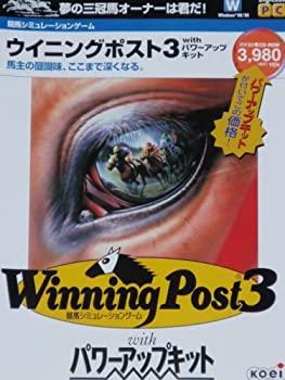 【中古】ウイニングポスト3 with パワーアップキット