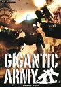 【中古】GIGANTIC ARMY[同人PCソフト]