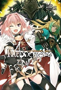 【中古】Fate/Apocrypha vol.3「聖人の凱旋」【書籍】画像