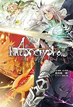 【中古】Fate/Apocrypha vol.2「黒の輪舞/赤の祭典」【書籍】画像